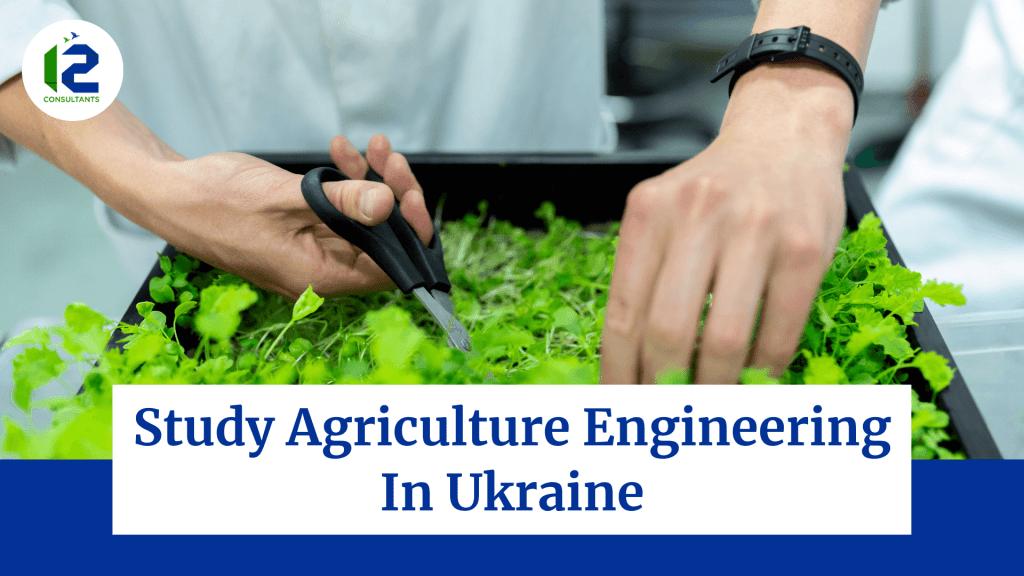 Agriculture Engineering In Ukraine